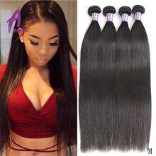8-30 Inch Bundles Brazilian Straight Hair Bundles Human Hair