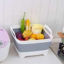 Glorystar корзина для мытья фруктов держатель хранения овощей