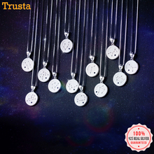 Trustdavis 925 Sterling Silver Minimalist Round Constellation Pendant Necklace For Women Charm Choker Box Chain Gift DA435