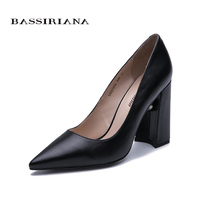 BASSIRIANA 2020 New Ladies High heels Genuine leather Women 'S shoes Classic black pointed high heels
