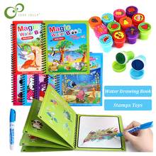 Coloring Book Stamp-Toys Painting Magic-Pen Montessori Doodle Kids Birthday-Gift ZXH