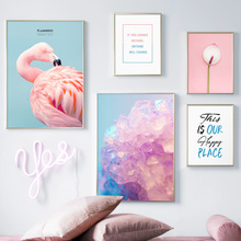 цена Wall Art Canvas Painting Pink Flower Flamingo Purple Crystal Quote Nordic Posters And Prints Wall Pictures For Living Room Decor