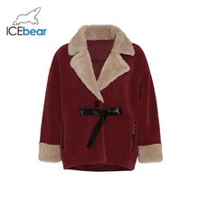 ICEbear 2019 New Trench Coat High Quality Female Windbreaker