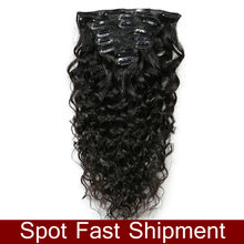 Brazilian Remy Natural Wave Hair Clip In Human Hair Extensions Natural Color 8 Pieces/Set Full Head Ship Free