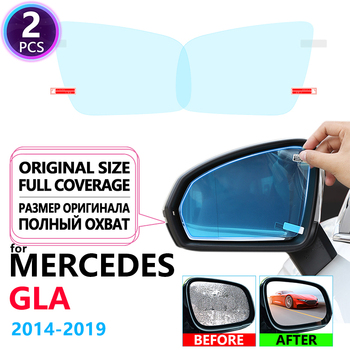 Full Cover Anti Fog Film Rearview Mirror for Mercedes Benz GLA X156 GLA180 GLA200 GLA220 GLA250 200 220 250 220d AMG Accessories image