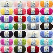 Fil de coton au lait de 50 pouces, fil tricoté à la main de bonne qualité, doux et chaud, bricolage, laine de bébé pour le tricot à la main, fil au Crochet