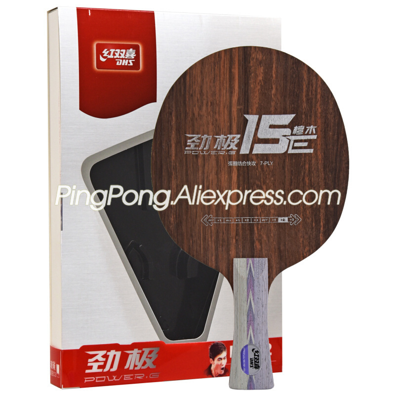 DHS PG15 / Power G 15 / PG-15 (Ship With Box) Table Tennis Blade / Racket Original DHS Ping Pong Bat / Paddle