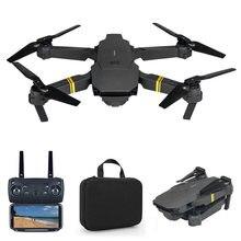 Zangão e58 wifi fpv com grande angular hd 4k/1080p/720p/480p da altura da câmera modo de espera braço dobrável rc quadcopter zangão x pro rtf dron