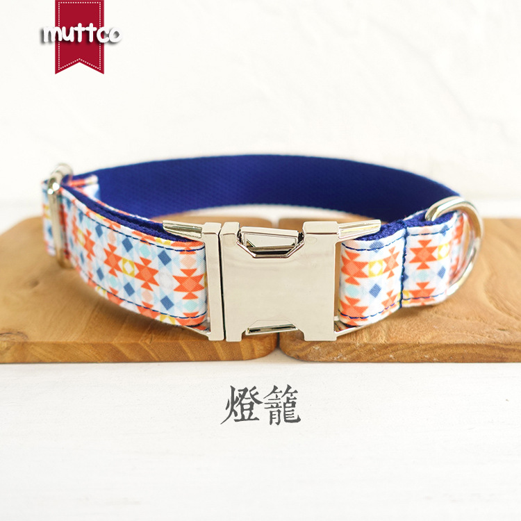 Muttco New Style Dog Neck Ring Bite Resistant Comfortable Collar Can Carve Writing Anti-Lost Udc-056