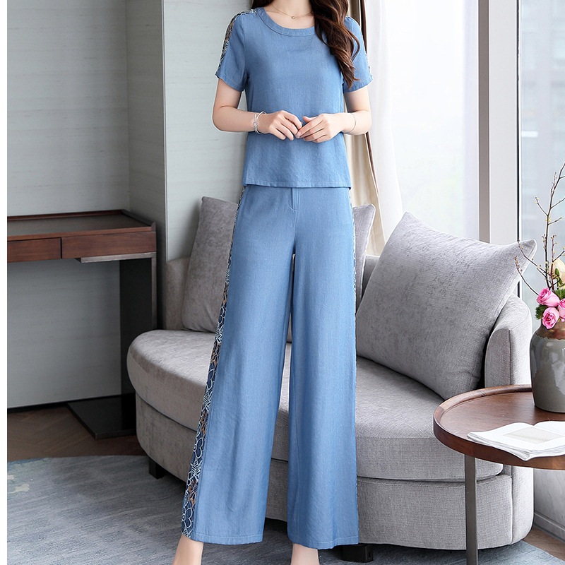 Denim Suit Summer Wear For Women New Style Korean-style Fashion Casual Summer Fashionable Western Style Loose Pants Two-Piece Se