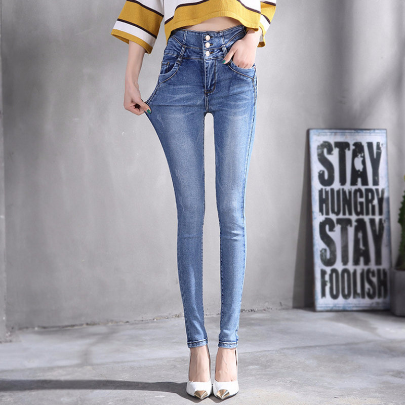 2020 Summer Fashion New Style Women's Sexy Solid Zipper Jeans 912
