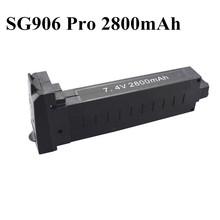 Oryginalna bateria do SG906 PRO GPS RC bateria do drona 7 4V 2800MAH bateria Lipo akcesoria broomless 5G Wifi PFV drony SG906PRO cheap Limskey CN (pochodzenie) 7 4V 2800MAH SG906 pro