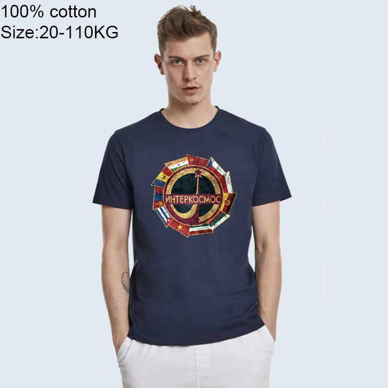 2019 Nuova Annata di arrivo Emblema hip hop T-Shirt Retrò Uomini CCCP Yuri Interkosmos Internazionale V01 T Shirt uomo Magliette e camicette Pantaloni A Vita Bassa camicia