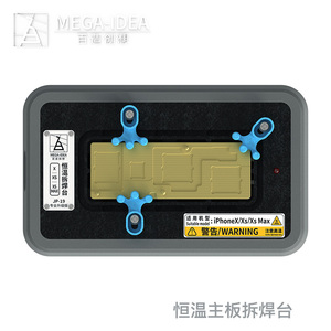 Image 3 - Qianli Productie Voor Iphone X Xs Xsmax 11 11pro Multifunctionele Constante Temperatuur Demontage En Lassen Verwarming Tafel