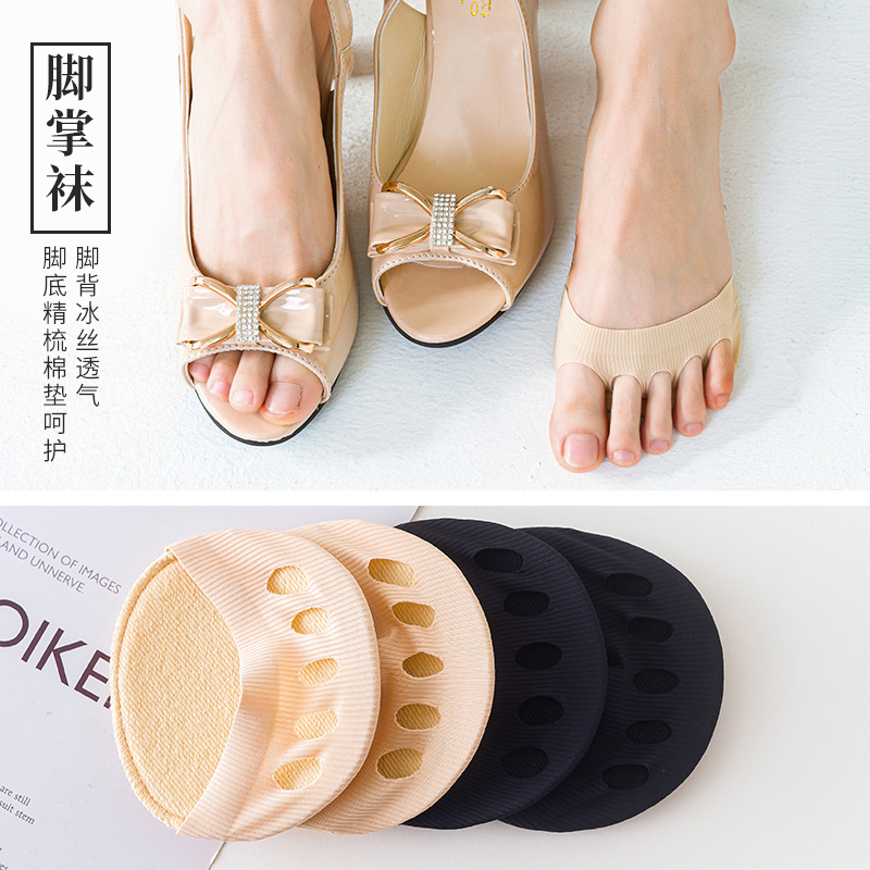 shoes forefoot pad hosiery for half a palm cotton bottom ice silk contact finger points toe set of absorbent ship socks