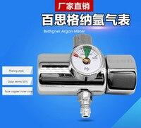 All medium copper oxygen acetylene propane argon carbon dioxide reducer pressure valve meter instrument gas flow meter
