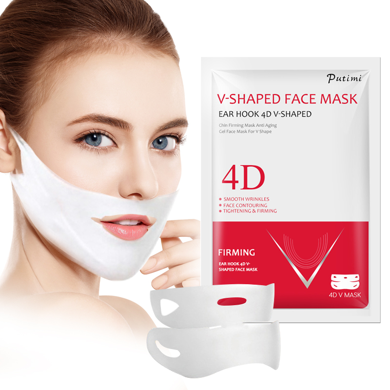 Image 2 - 1/2/3PCS 4D V Shape Slim Mask Face Lift Tools Thin Face Mask 