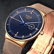 LIGE Fashion Mens Watches Top Brand Luxury Ultra Thin Quartz Watch For Men Mesh