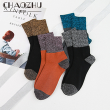 CHAOZHU 2017 Spring Summer Cotton Shining Fashion Socks Women Party Street Wear Accessories Calcetines Lady