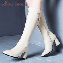 Купить с кэшбэком Meotina Winter Knee High Boots Women Natural Genuine Leather Thick High Heel Long Boots Zipper Round Toe Shoes Lady Autumn 34-39
