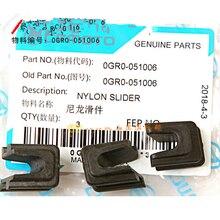 Nylon Slider Fahren Rad Teile Für CFMOTO CF550 Z5 U5 191R X550 ATV Anzahl 0GR0 051006