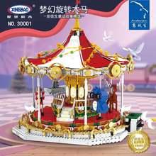 2020 Новый xingbao anderson's fairy carousel moc строительные