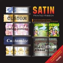 HAOSHUI Custom Ribbon Cartoon or Logo Single Side Printed Personalized Satin Polyester Ribbon