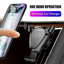 Buy Gravity Car Wireless Charger Qi Fast Charging Holder for IPhone XS Samsung S10+ directly from merchant!