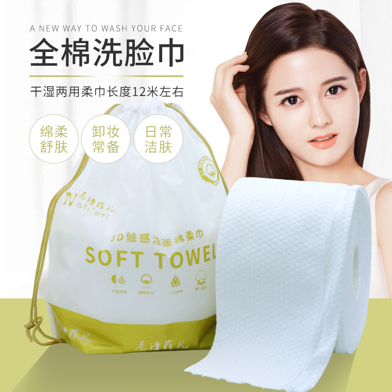 Baby Cotton Face Towel Wet And Dry Liang Yong Jin Hand Bag Convenient Carriable Infant Disposable Bath Towel