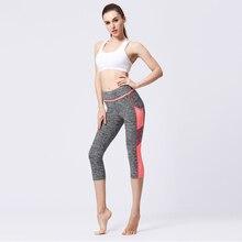 Pants Women Fitness Sport Running Sportswear Sports Pants  Pants Quick Drying Training Trousers 2020 New Style