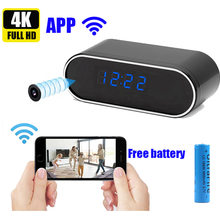 JOZUZE Wifi Camera Secret Clock Mini Camera Recorder Security Night Vision Motion Detect Camcorder HD micro kamera espia