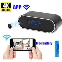 JOZUZE Wifi kamera gizli saat Mini kamera kaydedici güvenlik gece görüş hareket algılama kamera HD mikro kamera espía
