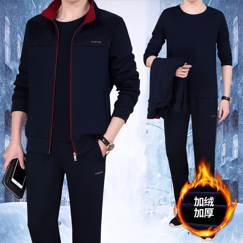 Winter MEN'S Sport Suit Brushed And Thick Middle-aged Sports Clothing Dad Winter Casual Hoodie Three-piece Set