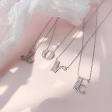 Цепочка с подвеской 26 буквами женская сверкающее ожерелье простым
