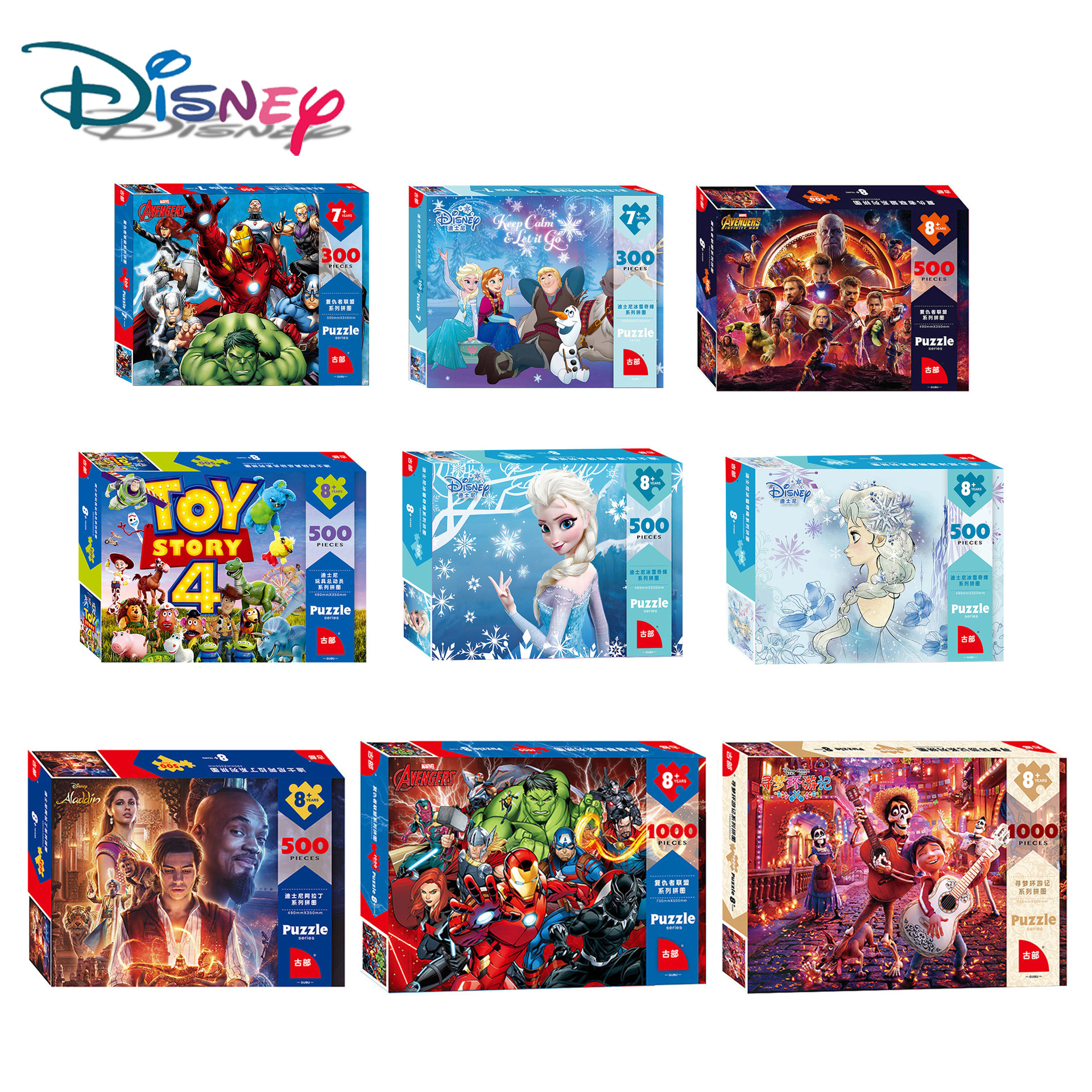 Disney 1000Pcs/500Pcs/300Pcs Toy Story Puzzle Coco Marvel Avengers Frozen 2 Puzzles Toys Aladdin And The Magic Lamp