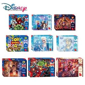 Disney 1000Pcs/500Pcs/300Pcs Toy Story Puzzle Coco Marvel Avengers Frozen 2 Puzzles Toys Aladdin and The Magic Lamp(China)