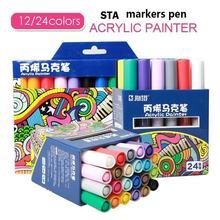 12 дюймов 24 цвета/набор искусственная акриловая ручка для манги