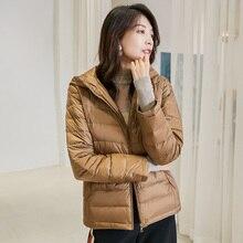 BG 2019 women down jacket hooded ultra light down coat waterproof early winter warm J90131110BD цена