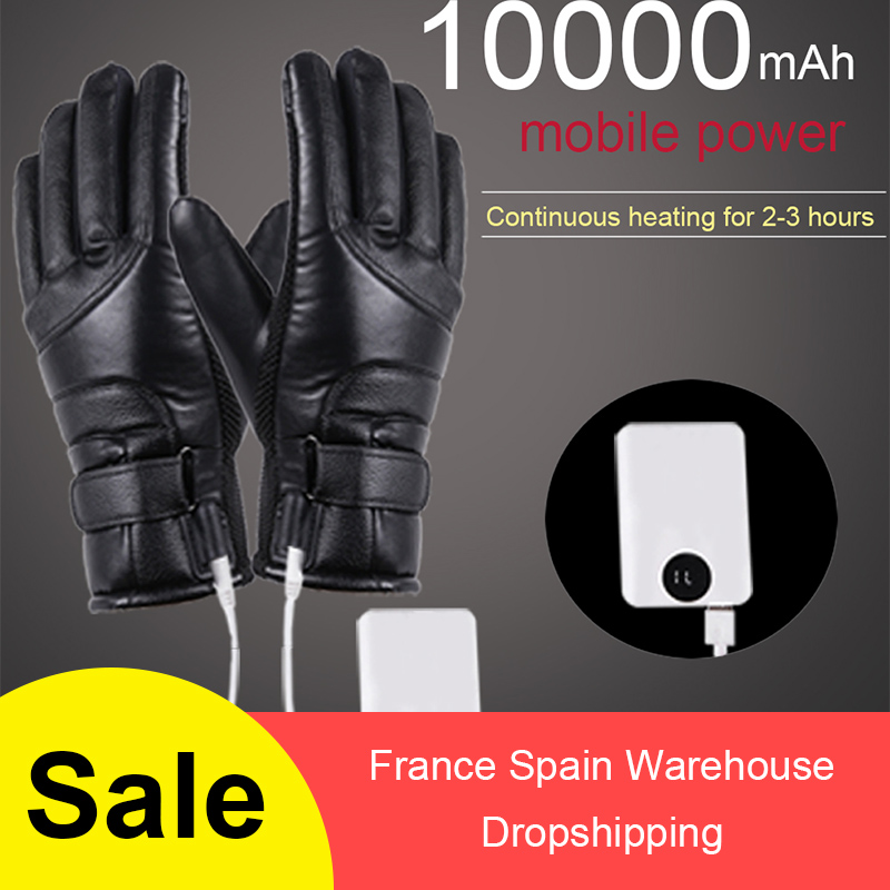 Heating Gloves USB Electric  Switch Charging Treasure Motorcycle Electric Vehicle Riding Gloves Thicker Temperature Adjustable