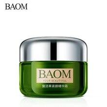 resurrection grass face essence cream 50g moisturizing day and night cream Anti-Aging face cream face serum facial creams