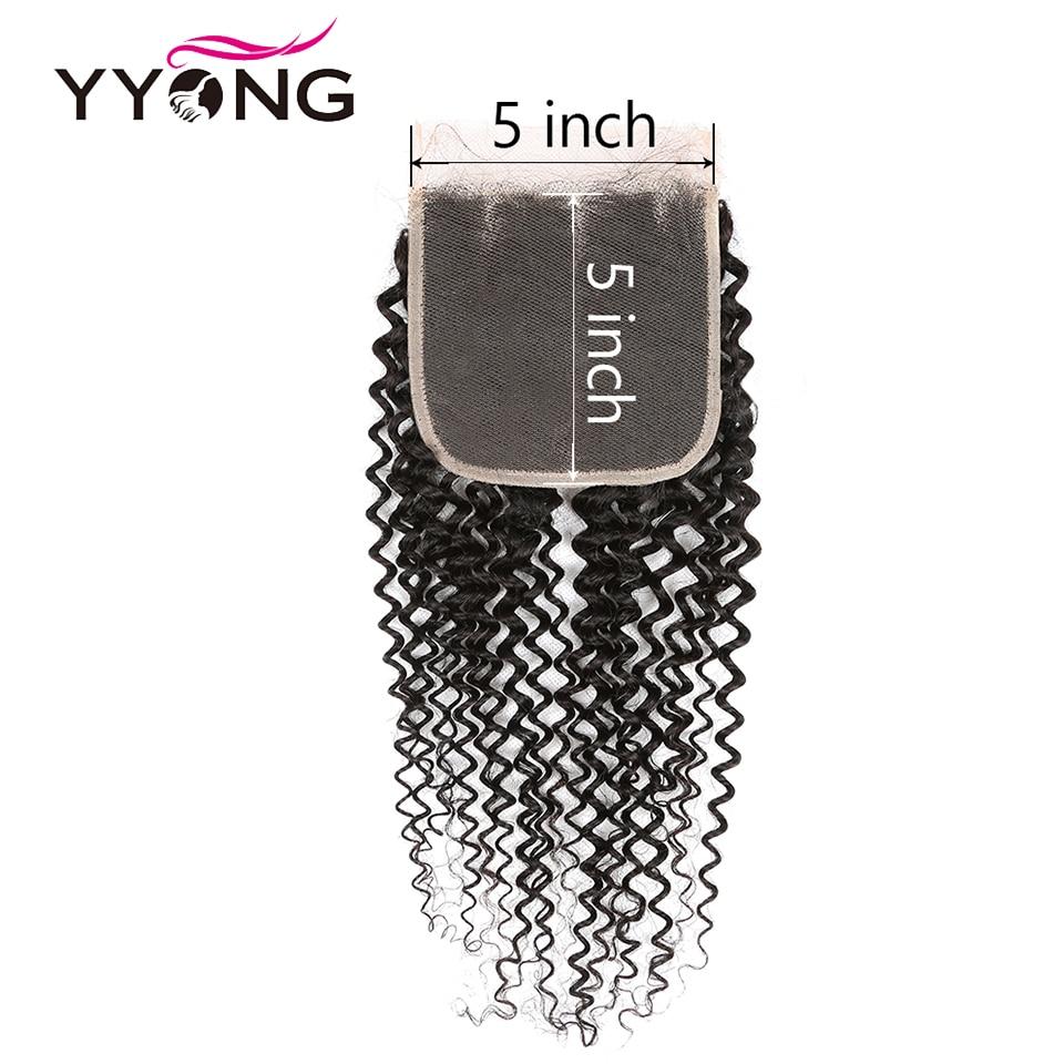 Yyong Hair 5x5 Lace Closure  Kinky Curly 10-22 Inch Free Part 100%  Closure  1
