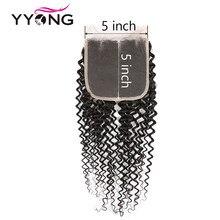 Perruque Lace Closure brésilienne Remy crépue bouclée – Yyong Hair, 5x5, 10-22 pouces, partie libre, 100% cheveux naturels, livraison gratuite