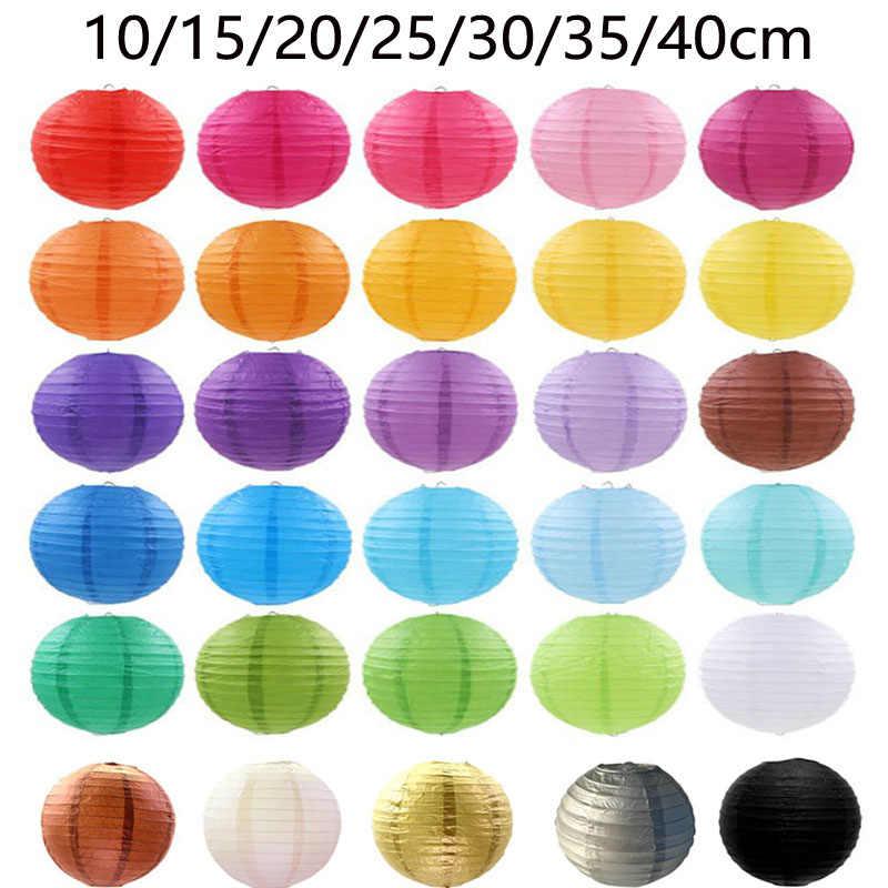 中国/日本ラウンド提灯誕生日結婚式誕生日の装飾のギフトクラフト DIY lampion 白ランタンボール用品