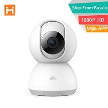 Xiaomi-cámara inteligente 1080P HD, Webcam con visión nocturna infrarroja, Visión de 360 grados, Wifi, Monitor, llamadas remotas, APP Mi Home