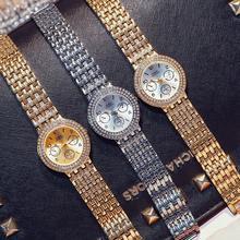 Women Fashion Diamante Quartz Watch Alloy Round Dial Wristwatch Jewelry Buckle