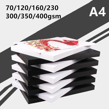 A4 czarny i biały Kraft papiery 70-200gsm wysokiej jakości papier do notatnika DIY handmade karty podejmowania rzemiosła papieru tektury Origami tanie i dobre opinie kraft papers Tak ( 50 sztuk)