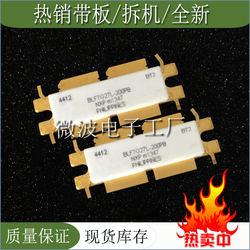 BLF7G27L-200PB SMD RF tube High Frequency tube Power amplification module