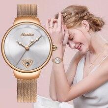 SUNKTA Rose Gold Watch Women Quartz Watches Ladies Top Brand Crystal Luxury Female Wrist Watch Girl Clock Relogio Feminino Gift