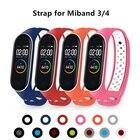 Silicone Wrist Strap...