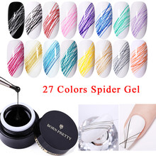 BORN PRETTY Spider Nail Gel Creative Wire Drawing Gel Varnish Point To Line Pulling Silk Painting UV Gel Spider Nail Gel Polish